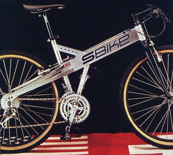 vtt s bike